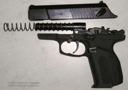 MP-448 Skyph tabanca, kısmen demonte
