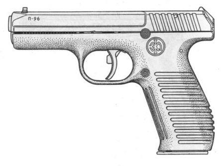 рисунок пистолета П96 (А. Б. Жук). пистолет П96С калибра 9х17