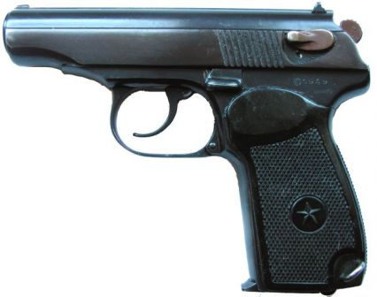 Makarov PM pistol, first year production (1949)