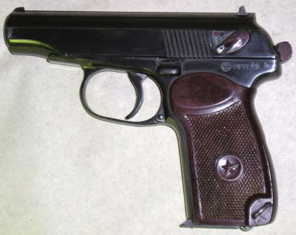 Makarov PM pistol, standard military issue sidearm of Soviet army. 1971 production gun, left side