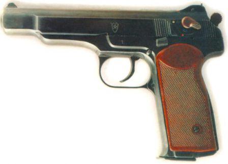 Stechkin APS Silahı