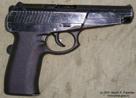 Same early production pistol. right side