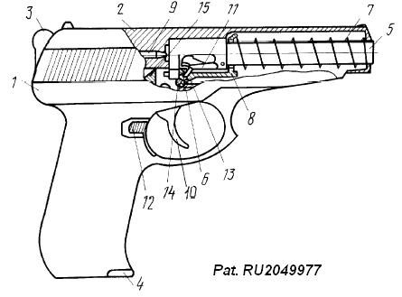 Пистолет Сердюкова СПС / СР-1 Вектор / Гюрза (Россия)