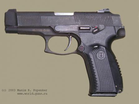 Yarygin PYa pistol, left side