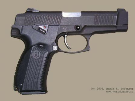 "Yarygin PYa pistol, right side; note ambidextrous safety in the ""ready to fire"" position"