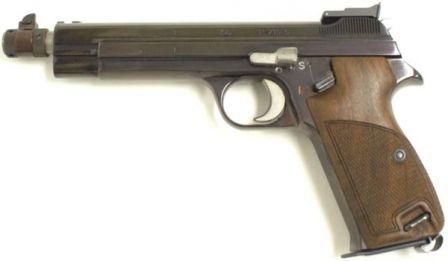 SIG P210-5, özel bir