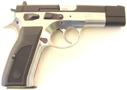Sphinx 2000 pistol, right side