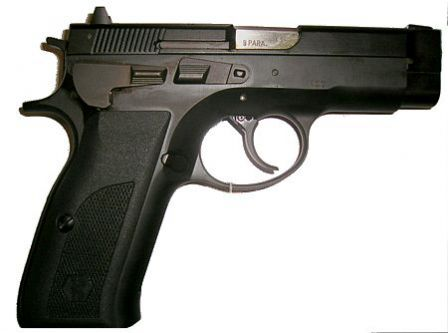Sphinx 2000P pistol (with decocker lever, shortened barrel and slide)
