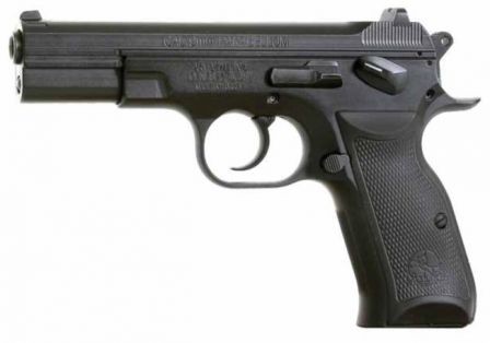 Sarsilmaz Kilinc 2000 pistol, sold in the USA under brand Armalite model AR-24