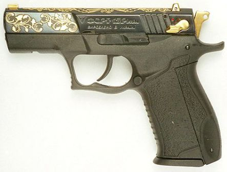Fort 17 pistol, presentation version with engraved and gold-inlaid slide