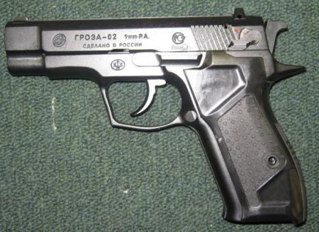Травматический пистолет Гроза-02