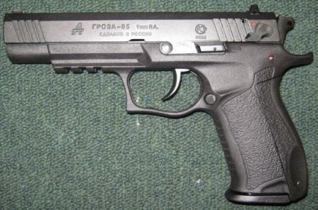 Травматический пистолет Гроза-05