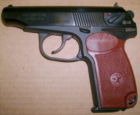 Пистолет травматический MP-79-9ТМ с 8-зарядным магазином, выпуск 2009 года