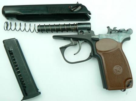 Пистолет травматический мр 80 13т