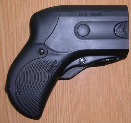 Бесствольный травматический пистолет Оса-Эгида ПБ-2 в
