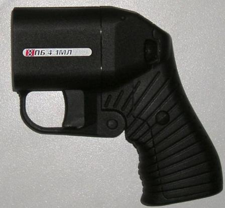 Пистолет травматический бесствольный Оса ПБ-4-1МЛ