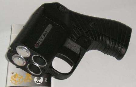 Пистолет травматический бесствольный Оса ПБ-4-1МЛ. два верхних ствола заряжены свето-звуковыми патронами, два нижних - травматическими
