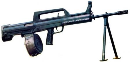 Type 95 light machine gun with drum magazine.
