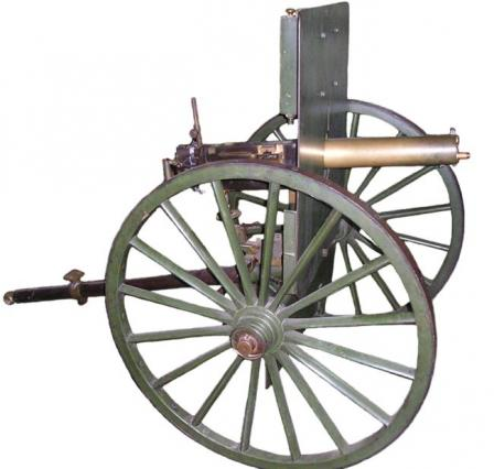 19th-century production4.2 line (.42inch - 11mm, blackpowder) Russian Maxim machine gun on artillery-type mount.