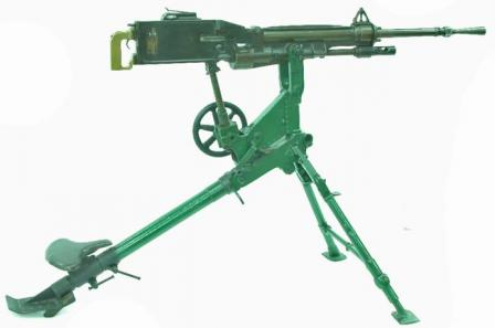 Saint-Etienne Model 1907 machine gun.