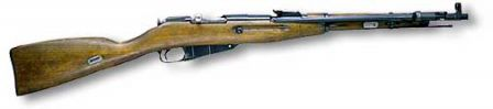 bolt action rifle - Mosin-Nagant M44 carbine (USSR)