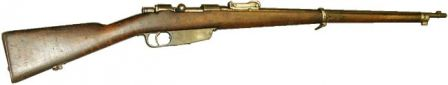 6.5mm Carcano M91 long rifle.