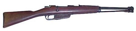 Carcano M91 Moschetto da Cavalleria