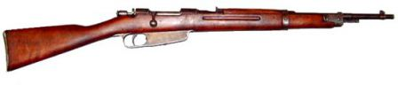 7.35mm Carcano M38 short rifle. Note fixed rear sight.