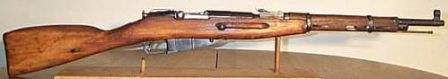 Mosin-Nagant carbine model of 1938.