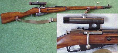 Снайперская винтовка образца 1891-30 года.