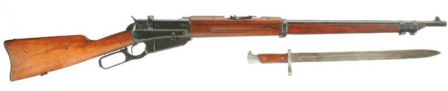 Russian-contract Winchester M1895 rifle, chambered for 7.62x54R Russian ammunition and fitted with bayonet lug and clip guides.