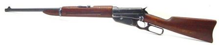 Commercial Winchester M1895
