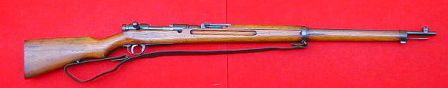 6.5mm Arisaka Type 38 rifle.