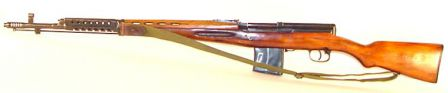 SVT-40, left side.