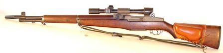 Снайперская винтовка M1D Garand.