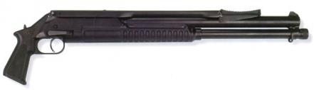 RMB-93 combat shotgun withshoulder stock folded.