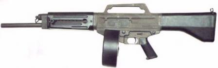 USAS-12 with 20 rounds drum magazine.