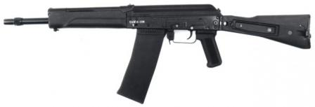 Saiga 20K shotgun with 8-round magazine.