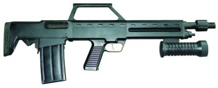 Hawk combatpump-action shotgun with bullpup layout and box magazine, based on Type97-1 shotgun.