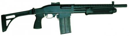 Hawk combat pump-actionshotgun with box magazine and folding stock, based on Type 97-1 shotgun.
