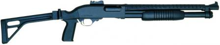 Hawk Type97-1 police shotgun (18.4mm Type 97-1Anti-riot gun) with folding stock.