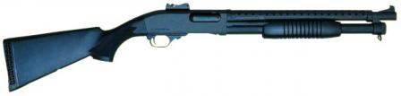 Hawk Type 97-1 policeshotgun (18.4mm Type 97-1Anti-riot gun) with fixed stock.