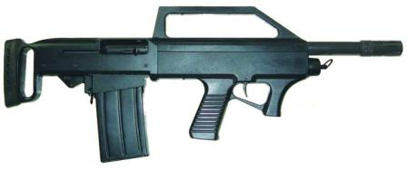 Hawk bullpup semi-automatic police shotgun (18.4 mm Anti-riot gun in Chinese nomenlcature), with box magazine
