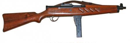 SIG makinalı silah MKPS.
