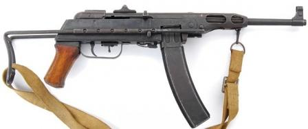 K-50M submachine gun.