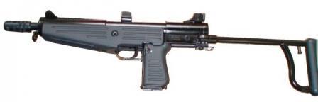 Mendoza HM-3S yarı otomatik polis karabina, mevcut üretim modeli.