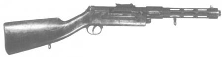 Tallinn arsenal submachine gun.