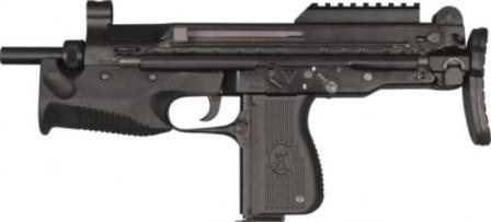PM-06 makineli tabanca, buttstock çöktü.