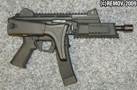 SKORPION EVO III submachine gun.