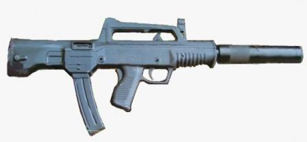 Askeri konu Tip 05 makineli tabanca, kalibre 5.8x21mm.